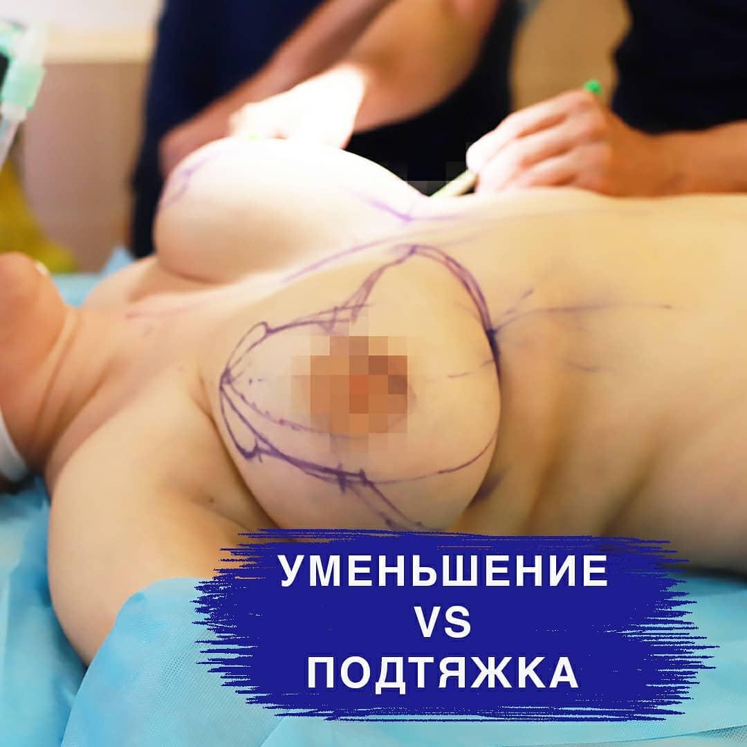 центр пластической хирургии
